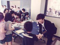 見えない羽根プロジェクト  滋賀県草津市志津南小学校 創立30周年記念コンサートの画像