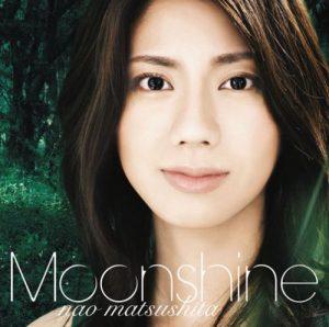 「Moonshine〜月のあかり〜」/松下奈緒の画像