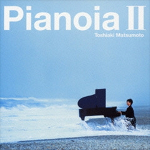 Pianoia II