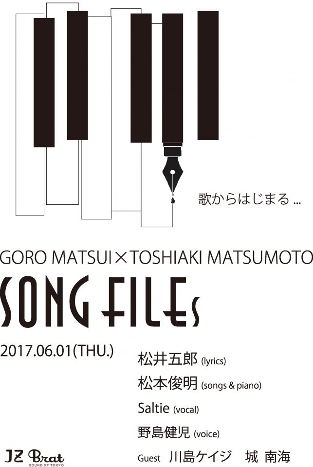 ♪ SONG FILEs ♪
